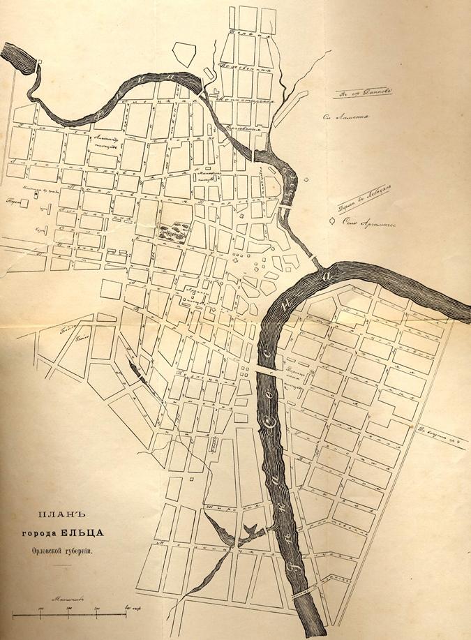 Рене какой губернии относился город елец в 1932 году демонстрацией как